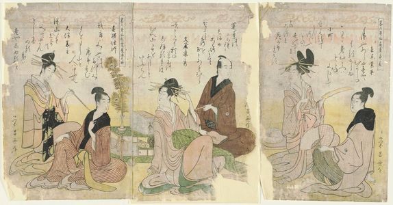 Chokosai Eisho: The Six Poetic Immortals in Modern Guise (Yatsushi Rokkasen) - Museum of Fine Arts
