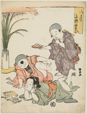 Katsukawa Shun'ei: The Eighth Month (Hachigatsu), from the series Children at Play (Kodomo asobi) - Museum of Fine Arts