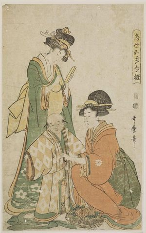 Kitagawa Utamaro: Women Dressing a Child for a Festival, from the series Present-day Amusements of the Five Festivals (Tôsei Gosekku asobi - Museum of Fine Arts