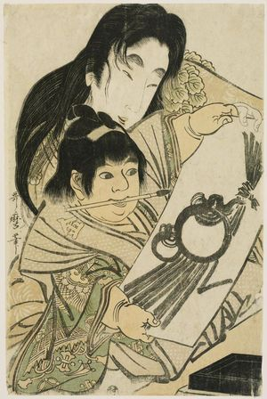 Kitagawa Utamaro: Yamauba and Kintarô with Ink Painting of Wish-granting Jewels - Museum of Fine Arts