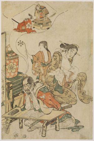 Kitagawa Utamaro: Takechi Jûbei, His Wife Teruko and Son Jûjirô, from an untitled series of warriors - Museum of Fine Arts