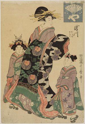 Kitagawa Utamaro: Takigawa of the Ôgiya, kamuro Onami and Menami - Museum of Fine Arts