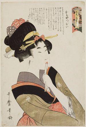 喜多川歌麿: The Precocious Girl (Ochappii), from the series Variegations of Blooms According to their Speech (Saki-wake kotoba no hana) - ボストン美術館