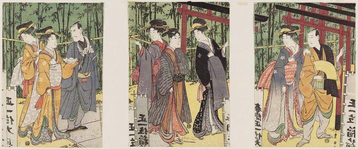 歌川豊国: Actors and Women Visiting an Inari Shrine - ボストン美術館