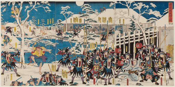 Utagawa Hiroshige II: The Night Attack in Chûshingura (Chûshingura youchi no zu) - Museum of Fine Arts