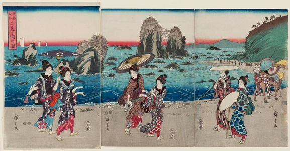 歌川広重: View of Futamigaura (Futamigaura no zu), from the series Famous Places in Ise (Ise meisho) - ボストン美術館