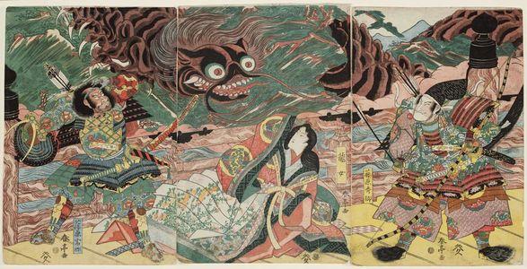 Katsukawa Shuntei: Fujiwara Hidesato - Museum of Fine Arts