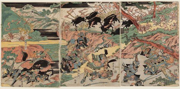 勝川春亭: Battle - ボストン美術館