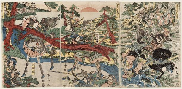 Katsukawa Shuntei: The Battle of Awazu, a Triptych (Awazu kassen sanmai tsuzuki) - Museum of Fine Arts