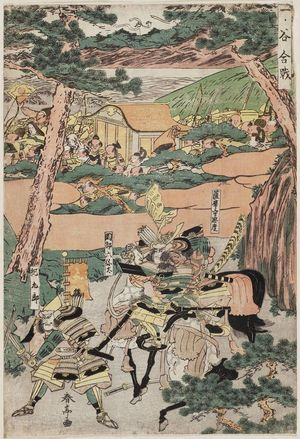 勝川春亭: The Battle of Ichinotani (Ichinotani kassen) - ボストン美術館