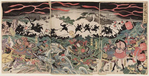 勝川春亭: Yoshinaka's Battle at Hinokawa in the North Country (Yoshinaka Hokkoku Hinokawa kassen) - ボストン美術館