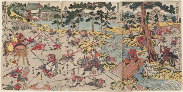 Katsukawa Shuntei: Igagoe - Museum of Fine Arts