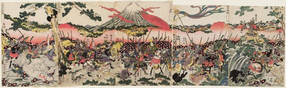 勝川春亭: The Hunt at Mount Fuji (Fuji no makigari) - ボストン美術館