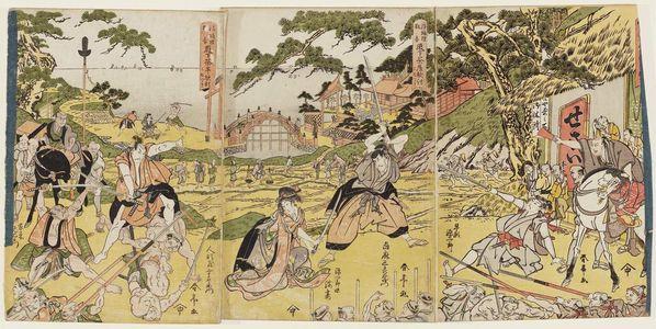 勝川春亭: Jôruri kyôgen - ボストン美術館