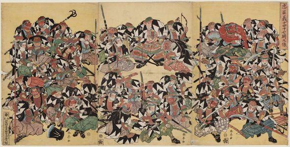 Katsukawa Shuntei: Portraits of the Forty-seven Loyal Retainers (Chûshin gishi yonjûshichiki no zô) - Museum of Fine Arts