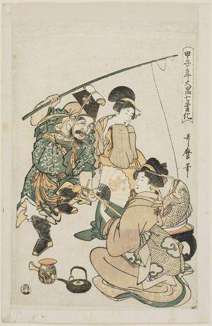 Kitagawa Utamaro: Daikoku Imitating Ebisu, from the series Seven Transformations of Daikoku in the Year of the Wood Rat (Kinoe-ne toshi Daikoku shichi henge) - Museum of Fine Arts