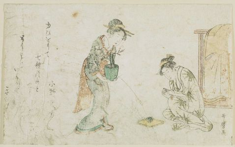 Kitagawa Utamaro: Two Women -- 1 holding potted plant, 2nd kneeling before a tray (surimono) - Museum of Fine Arts