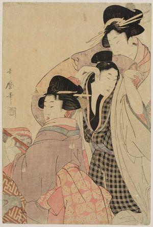 Kitagawa Utamaro: Young Man Dancing at a Party - Museum of Fine Arts