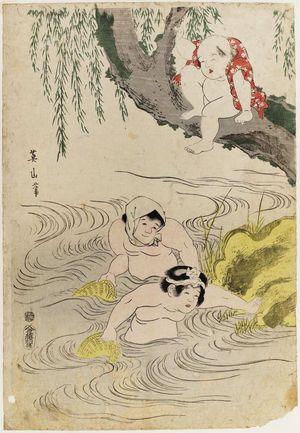 Kikugawa Eizan: Children Playing at Fishing (Sunadori kodomo asobi) - Museum of Fine Arts