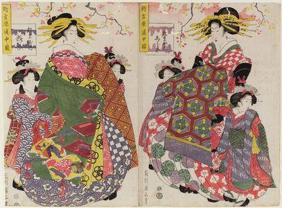 Kikugawa Eizan: Shin Yoshiwara dochu zu - Museum of Fine Arts