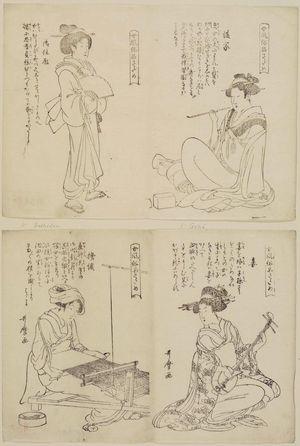 Kitagawa Utamaro: a- Goshiden - with fan. b- Goke with pipe. c- Hataori weaving. d- Mekake Sho - concubine with samisen. Book: Onna Fuzoku Shinasadame. - Museum of Fine Arts