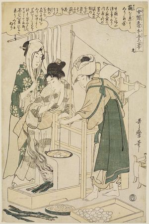 Kitagawa Utamaro: No. 9 from the series Women Engaged in the Sericulture Industry (Joshoku kaiko tewaza-gusa) - Museum of Fine Arts