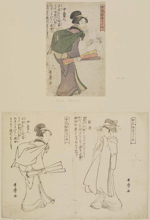 Kitagawa Utamaro: Onna Akindo. Illustrations from the book: Onna Fuzoku Shina Sadamé. - Museum of Fine Arts