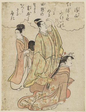 細田栄之: Kiyomasa, from the book Yatsushi sanjûrokkasen (Thirty-six Poetic Immortals in Modern Guise) - ボストン美術館