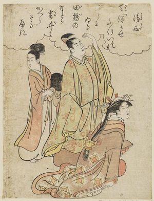 Hosoda Eishi: Kiyomasa, from the book Yatsushi sanjûrokkasen (Thirty-six Poetic Immortals in Modern Guise) - Museum of Fine Arts