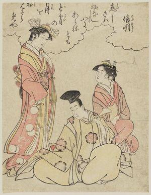 細田栄之: Nobuakira, from the book Yatsushi sanjûrokkasen (Thirty-six Poetic Immortals in Modern Guise) - ボストン美術館
