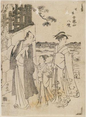 鳥居清長: Visiting Komagata-dô Temple, from the series Eight Views of the Area of Kinryûzan Temple in Asakusa (Asakusa Kinryûzan hakkei) - ボストン美術館