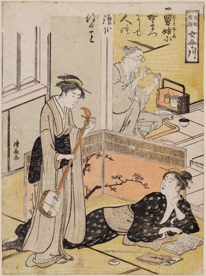 Torii Kiyonaga: A Woman Who Neglects Her Husband's Parents Invites Criticism (Shûto shûtome no somatsu ni shite hito no soshiri o uru koto), from the series A Treasury of Admonitions to Young Ladies (Jijo hôkun onna Imagawa) - Museum of Fine Arts