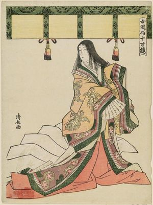 Torii Kiyonaga: Court Lady under a Bamboo Blind, from the series Mirror of Women's Customs (Onna fûzoku masu kagami) - Museum of Fine Arts