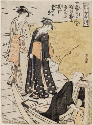 鳥居清長: Liking Flatterers and Disliking Virtuous People (Michi o mamoru hito o kirai ware ni hetsurou tomo o ai suru koto), from the series A Treasury of Admonitions to Young Ladies (Jijo hôkun onna Imagawa) - ボストン美術館