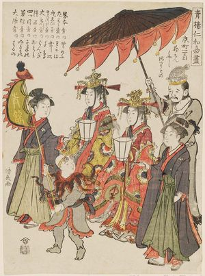 Torii Kiyonaga: The Procession of the Dragon King (Ryûjin bayashi nerimono), from the series Compendium of the Yoshiwara Niwaka Festival (Seiro Niwaka zukushi) - Museum of Fine Arts