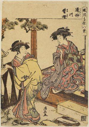 Torii Kiyonaga: Lantern of the Patron God (Kayou kami no seitô), from the Series Fashionable Eight Views of the Yoshiwara (Fûryû Yoshiwara hakkei) - Museum of Fine Arts