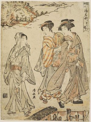 Torii Kiyonaga: Tônosawa, from the series Seven Famous Hot Springs of Hakone (Hakone shichiyu meisho) - Museum of Fine Arts