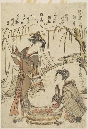 Torii Kiyonaga: Chôfu, from the series The Six Jewel Rivers in Fashionable Guise (Fûryû yatsushi Mu Tamagawa) - Museum of Fine Arts
