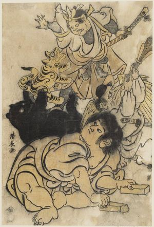 Torii Kiyonaga: Kintarô Playing Theater with a Demon, Bear, and Tengu - Museum of Fine Arts