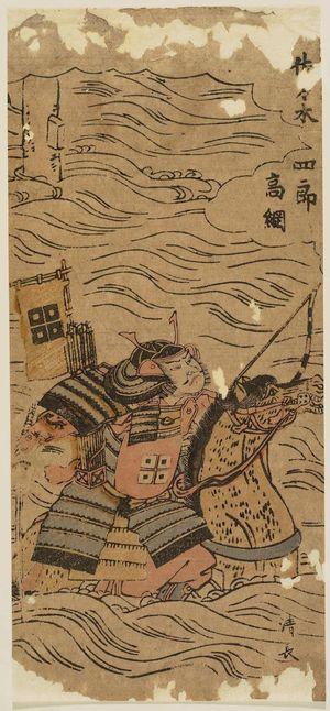 Torii Kiyonaga: Sasaki Shirô Takatsuna - Museum of Fine Arts