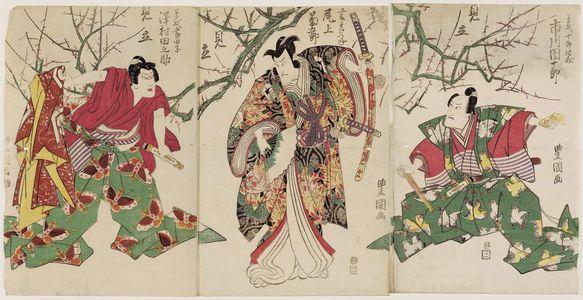 Utagawa Toyokuni I: Actors in an Imaginary Performance (Mitate): Ichikawa Danjûrô as Soga Jûrô Sukenari (R), Onoe Kikugorô as Kudô Suketsune (C), and Sawamura Tanosuke as Soga Gorô Tokimune (L) - Museum of Fine Arts
