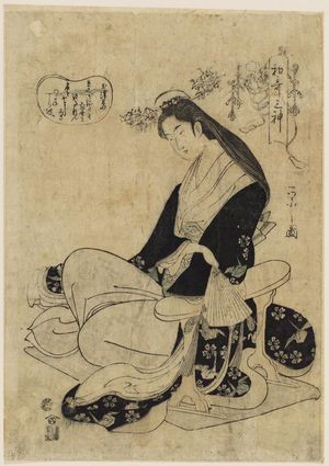 細田栄之: Tamatsushima (Sotoori-hime), from the series The Three Gods of Waka Poetry (Waka Sanjin) - ボストン美術館