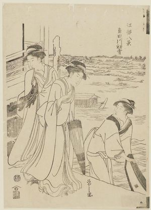 細田栄之: First Snow on the Sumida River (Sumidagawa hatsuyuki), from the series Eight Views of Edo (Edo hakkei) - ボストン美術館