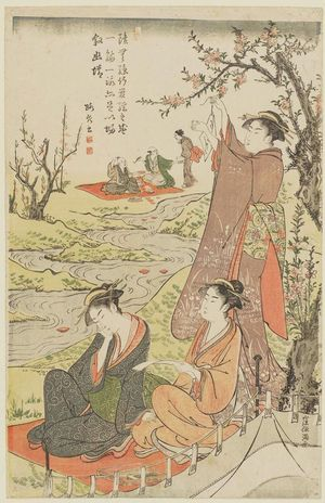 Kubo Shunman: A Winding Stream Party (Kyokusui no en) - Museum of Fine Arts