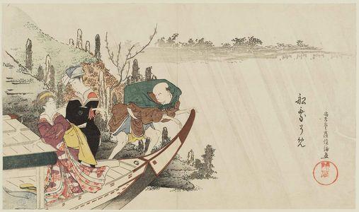 窪俊満: The First Boat Ride of the New Year (Fune norizome), from the album Momosaezuri (One Hundred Twitterings) - ボストン美術館
