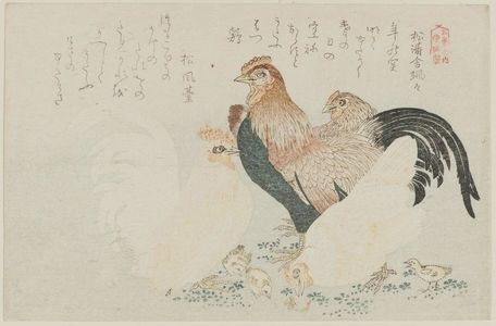 窪俊満: Chickens, from the series A Set of Five Prints (Goban no uchi) - ボストン美術館