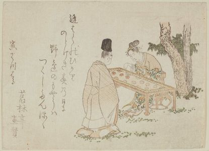 窪俊満: Man Standing Next to Woman at Embroidery Table - ボストン美術館