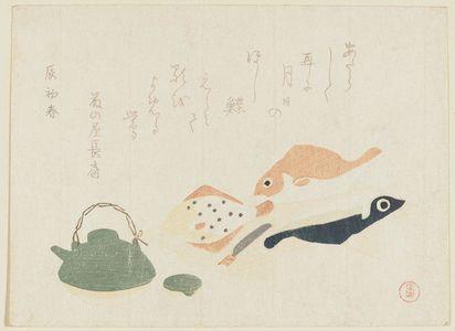 窪俊満: Fish and Teakettle - ボストン美術館
