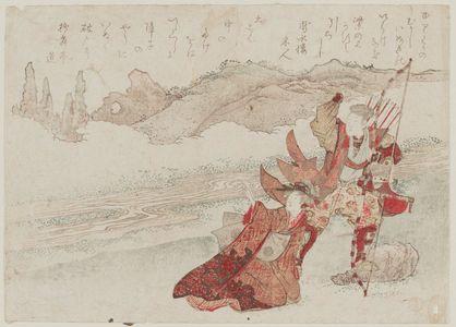 窪俊満: Yuriwaka with a Bow - ボストン美術館