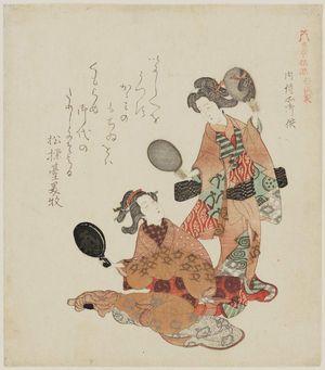 窪俊満: Two Women Looking in Mirrors, from the series The Origin of Court Ceremonies (Kuji kongen) - ボストン美術館